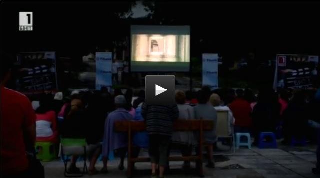 Снимки и видео от Пътуващото лятно кино в Калофер