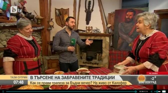 Антон Хекимян на живо от Калофер за коледните празници (ВИДЕО)