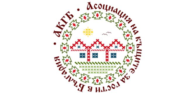 """В Калофер беше учредена """"Асоциация на къщите за гости в България"""""""