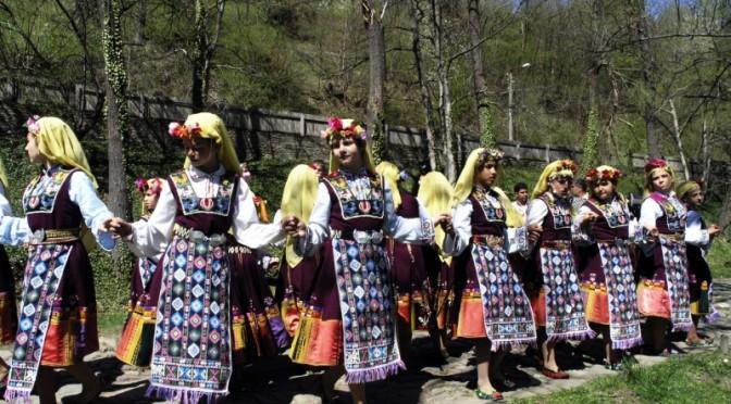 Програма на Tретия международен младежки фолклорен фестивал