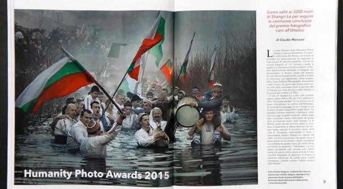 Фотография на калоферското хоро в р. Тунджа с престижна награда в Италия