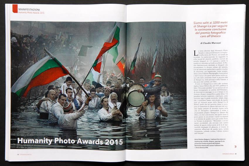 Humanity Photo Award 2015