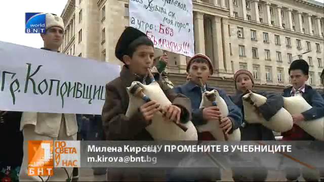 Какво казаха кметовете на Калофер и Сопот в София (ВИДЕО)
