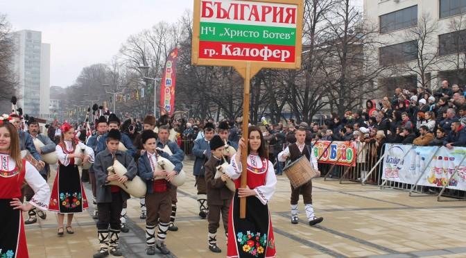 Калоферските участници на Сурва 2016 в Перник (СНИМКИ)