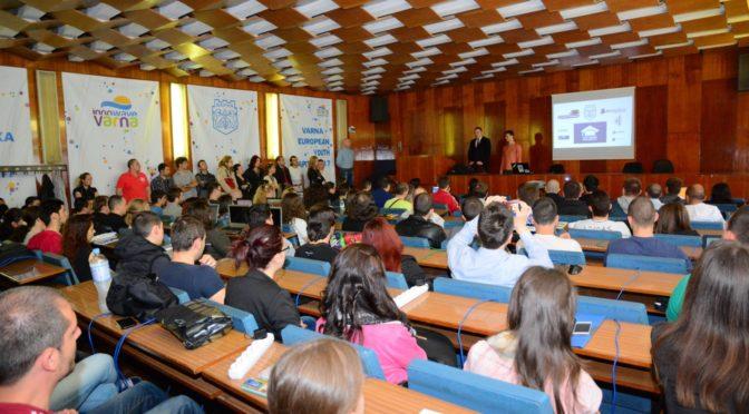 Софтуерният университет идва в Сопот