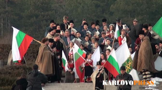 Калофер поздрави България по повод националния празник (ВИДЕО)