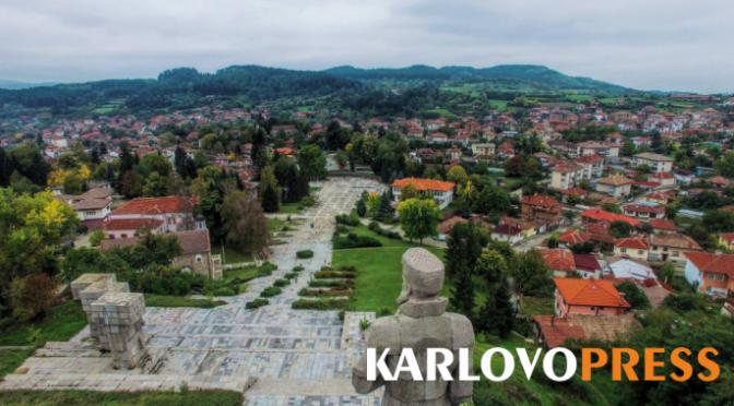 Държавата отпуска 700 хиляди лева за ремонт на читалището и площада в Калофер