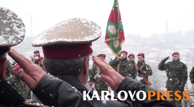 Калофер отбеляза 171-та годишнина от рождението на Христо Ботев