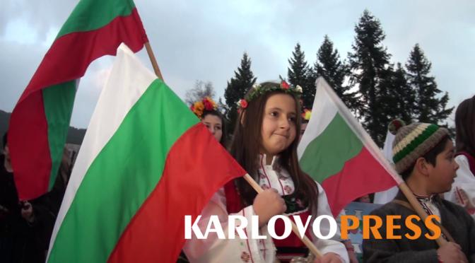 Местният гайдарски състав и Валя Балканска поздравиха България за 3-ти март