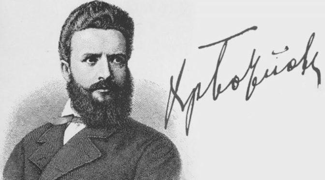 Програма за честването на 172 години от рождението на Христо Ботев