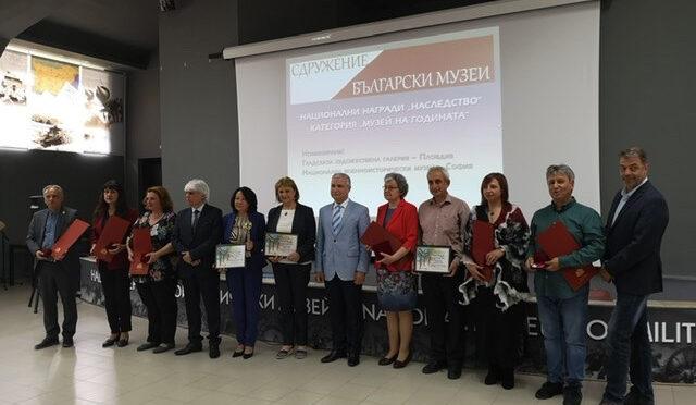 Музейни специалисти от Карлово, Калофер и Клисура бяха удостоени с най-високи отличия от Министерството на културата